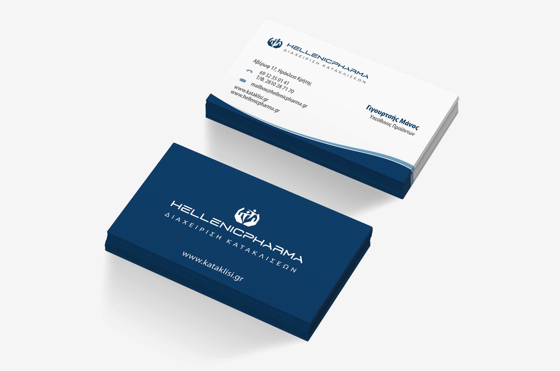 Σχεδίαση business card